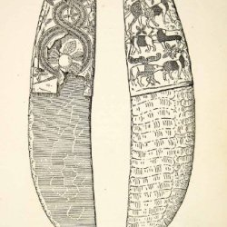 1909 Print Flint Knife Predynastic Egypt Repoussee Gold Handle Artifact Snake - Relief Line-Block Print