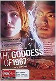 The Goddess of 1967 [DVD] [Import]