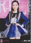 AKB48公式生写真 Single LOVE TRIP しあわせを分けなさい 【・・・