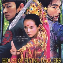 House Of Flying Daggers Movie Poster Print