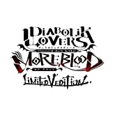 DIABOLIK LOVERS MORE,BLOOD LIMITED V EDITION 予約特典(ドラマCD)付