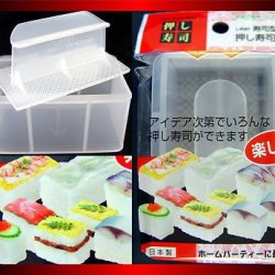 Hawaiian Luau Spam Musubi Japanese Sushi Rice Bento Press Mold Maker New! By Preciastore
