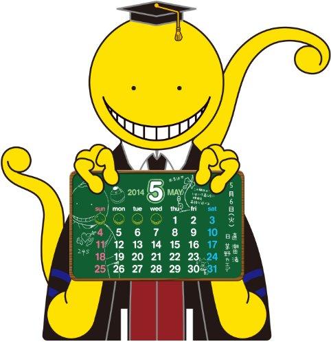 集英社コミックカレンダー2014 暗殺教室