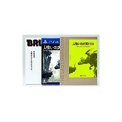 人喰いの大鷲トリコ 初回限定版 【早期購入特典】「オリジナルPlayStation 4テーマ」「ミニサウンドトラック」がダウンロードできるプロダクトコード封入 - PS4