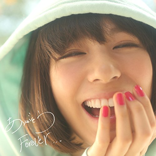 ありがとうForever… (CD+DVD)
