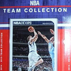Dallas Mavericks 2014 2015 Hoops Basketball Nba Licensed Factory Sealed 11 Card Team Set With Dirk Nowitzki And More