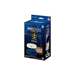 機動戦士ガンダム アクセサリーセット for PlayStationVita 連邦