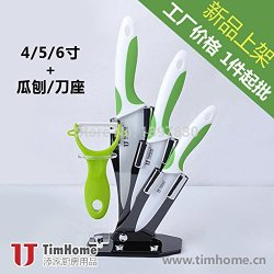 Manufacturers Shelf Kit 4/5/6 Inch Ceramic Knife Ceramic Knife Melon Planer Block Five-Piece Kitchen Knives