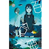 コミック百合姫 2012年 07月号 [雑誌]