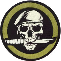 Rothco Military Skull / Knife Patch W/Hook Back