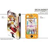 デザエッグ デザジャケット ラブライブ! iPhone 4/4Sケース&保護シート デザイン01(高坂 穂乃果)DJAN-IPL1-m01