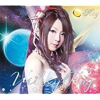 Ray/Milky Ray〈初回限定盤〉