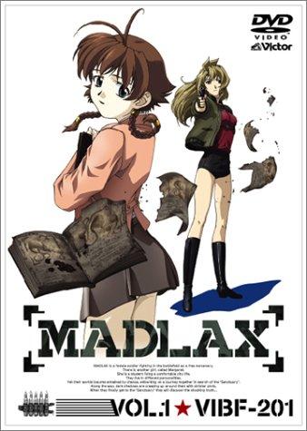 MADLAX Vol.1 (通常盤) [DVD]