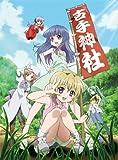 OVA「ひぐらしのなく頃に煌」Blu-ray 完全限定版 file.02