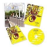 【Amazon.co.jp限定】デジモンアドベンチャー tri. 第3章「告白」(オリジナル描き下ろしB2布ポスター付き) [Blu-ray]