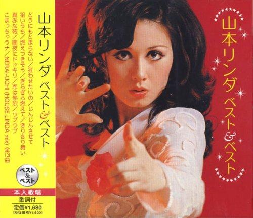 山本リンダ ベスト&ベスト KB-37