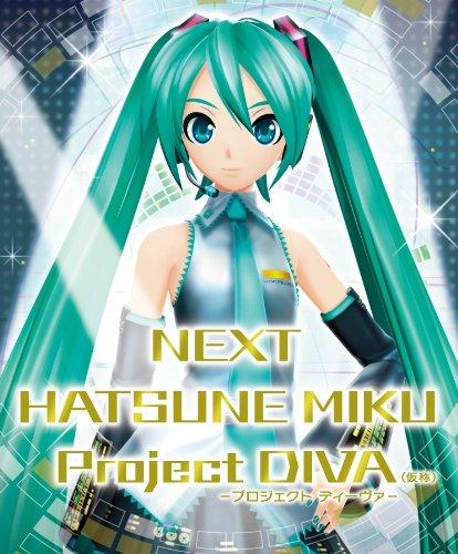 初音ミク -Project DIVA- f 予約特典:デザイン保護フィルム(PlayStation(R)Vita専用)付き