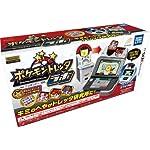 ポケモントレッタラボ for ニンテンドー3DS 初回生産版 (早期購入者特典:ルーキーポケモントレッタ ピチュー 同梱)