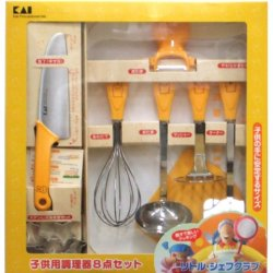 Kai Little Chef Club Children'S Cookware 8 Piece Set (Fg-5009)