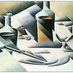 """Rikki Knighttm Juan Gris Art Still Life With Bottles And Knives Design On 10"""" X 8"""" High Definition Museum Quality Almunimum Print - Metal Art Print - With Floating Block Wall Hangers (Proudly Made In The Usa)"""