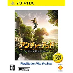 アンチャーテッド -地図なき冒険の始まり- PlayStation Vita the Best