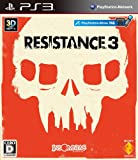 RESISTANCE 3 (レジスタンス 3)