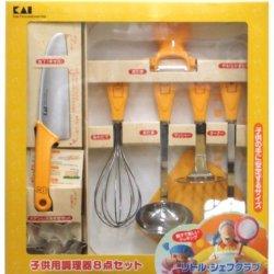 Kai Little Chef Club Children'S Cookware 8 Piece Set (Fg-5009) By Kai