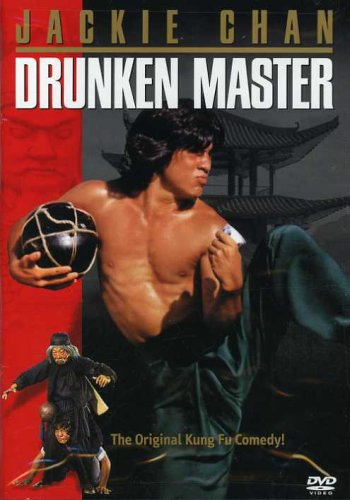 51VNT13hfCL. SL500  Kung Fu Saturdays: Drunken Master