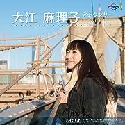 51Vw3b7UEoL. AA180  大江麻理子アナウンサーはテレビ東京に来春の改編で降板の可能性あり?