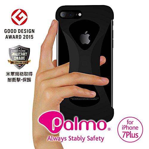 【Palmo】iPhone7Plus Black(パルモ 黒)スーパーマリオラン ポケモンGOに最高!グッドデザイン2015受賞[米軍MIL規格取得 落下 防止 耐衝撃 吸収 iPhone専用保護ケース,カバー]超軽量 高品質シリコン,アンチダスト加工 片手 大学,病院と健康実験認定済