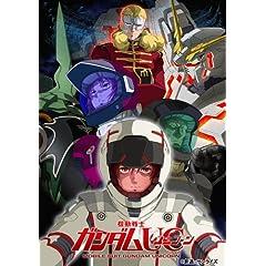 機動戦士ガンダムUC(ユニコーン) [Mobile Suit Gundam UC] 3 [Blu-ray]