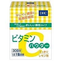 ビタミンCパウダー [ヘルスケア&ケア用品]
