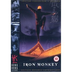 Iron Monkey (Special Collector'S Edition) [Region 2 Import]