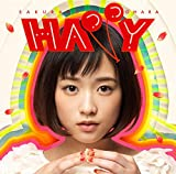 HAPPY(初回限定SPECIAL HAPPY盤)【CD+DVD】