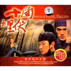 House Of Flying Daggers Original Soundtrack