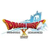 ドラゴンクエストX 目覚めし五つの種族 オンライン 公式ガイドブック 1stシリーズまとめ編(仮) (冒険者おうえんシリーズ)