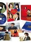 MIRACLE デビクロくんの恋と魔法 Blu-ray 愛蔵版【初回限定生・・・
