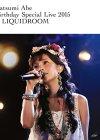 安倍なつみ Birthday Special Live 2015 at LIQUIDROOM [Blu-・・・
