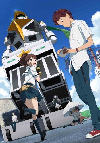 ROBOTICS;NOTES 8(完全生産限定版) [Blu-ray]