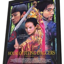 House Of Flying Daggers 11 X 17 Movie Poster - Style B - In Deluxe Wood Frame
