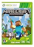 Minecraft: Xbox 360 Edition