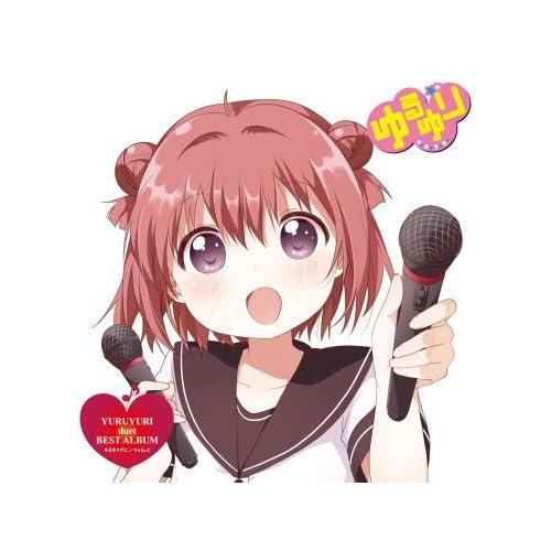 YURUYURI duet BEST ALBUM ゆるゆりずむ ♪ でゅえっと ( ゆるゆり ベスト アルバム )
