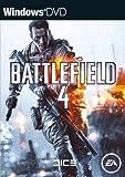 51gpvBMxm0L. SL160  BATTLEFIELD 4:バトルログ2.0とビークルカスタマイズ画像がリーク、PC版の必要スペックも Battlefield 4