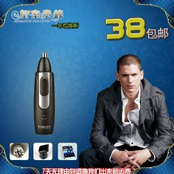 Electric Vibratos Male Knife Nose Hair Scissors Shavable Vibratos Device Charge Manual Water Wash Only 220V Stock