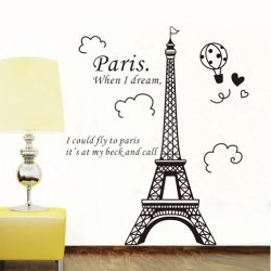Urgreat Hot Quote Motto Diy Art Wall Sticker Mural Decals (Effiel Tower)