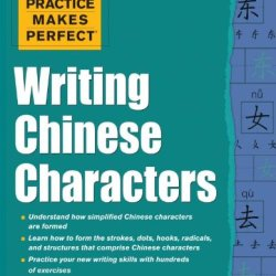 Practice Makes Perfect Writing Chinese Characters