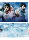 エヴェレスト 神々の山嶺 豪華版 [Blu-ray]