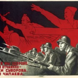 War Ww2 Red Army Bayonet Gun Tank Soviet Union Vintage Advertising Poster 2755Py