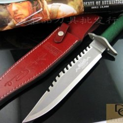 First Blood Rambo 1 Knife 25Th Anniversary Edition Knife