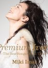 Premium Ivory -The Best Songs Of All Time-(初回限定盤)(2C・・・